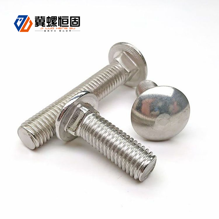 Round Head Square Neck Bolts Featured Image