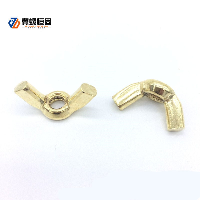 Factory Price For Insert Slice Anchor - Butterfly nut – Ji Luo Fastener
