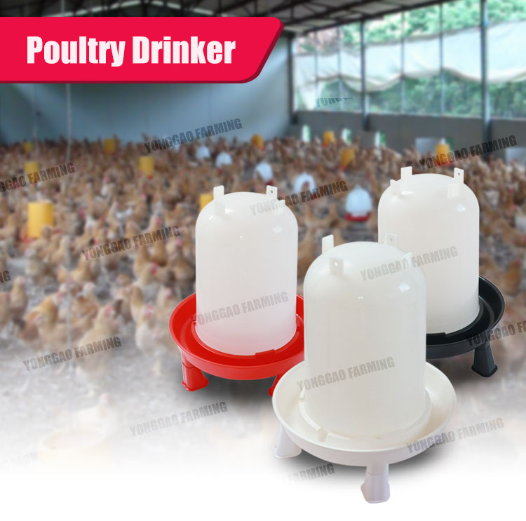 Broiler  Different Capacity Manual Plastic Water Feeder Drinker Chicken Poultry drinkers