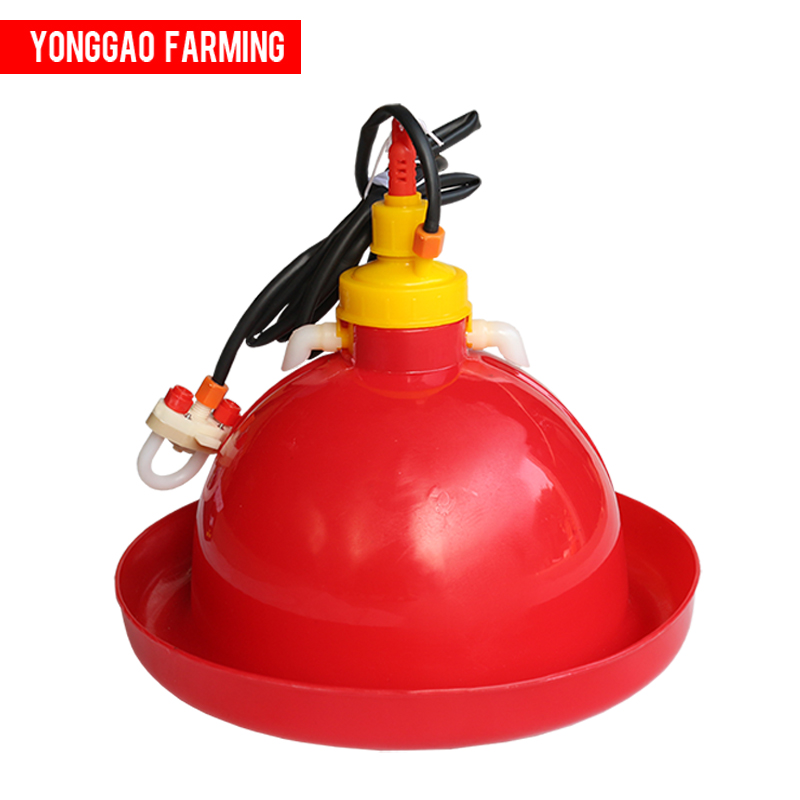 Poultry Fram Professional Chick Hanging Plasson Bell Drinkers Automatic Dinker For Chicken