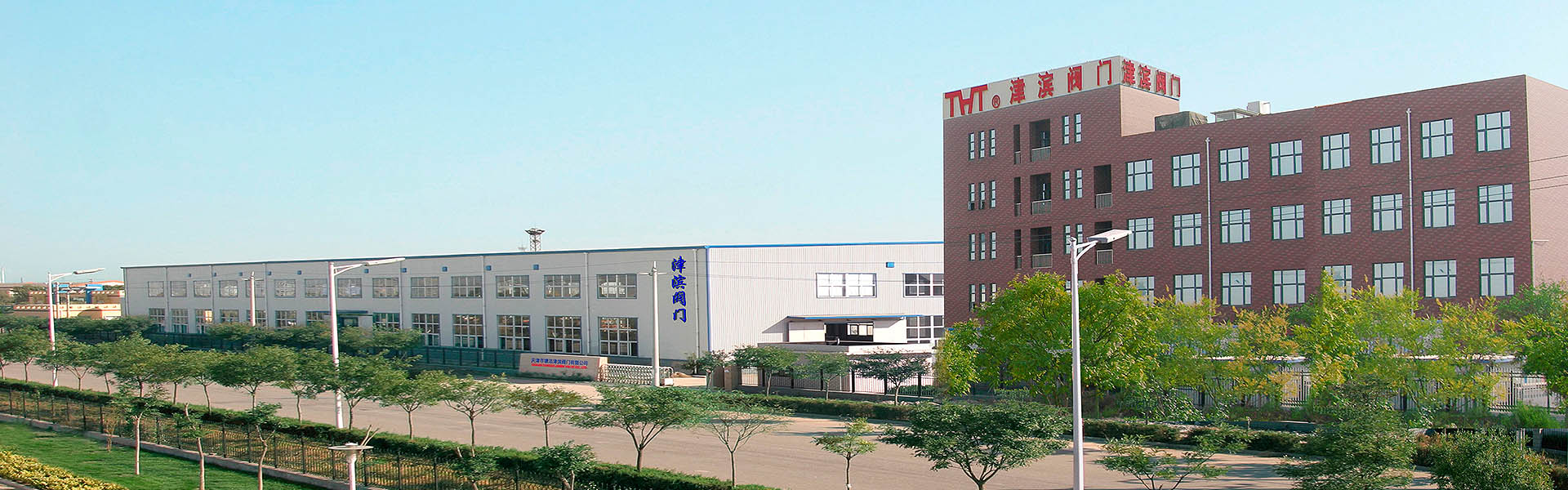 TianjinTanggu Valve Jinbin Co., Ltd