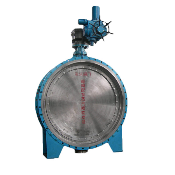 Motorised metal seated butterfly valve