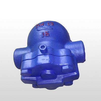 Low pressure carbon steel automatic control steam trap Featured Image