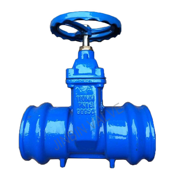 NRS Socket end resilient gate valve