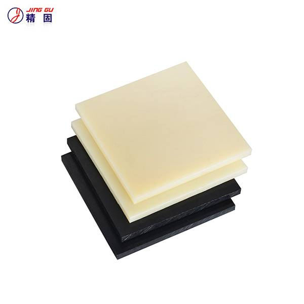 Fixed Competitive Price Nylon Cutting Board -