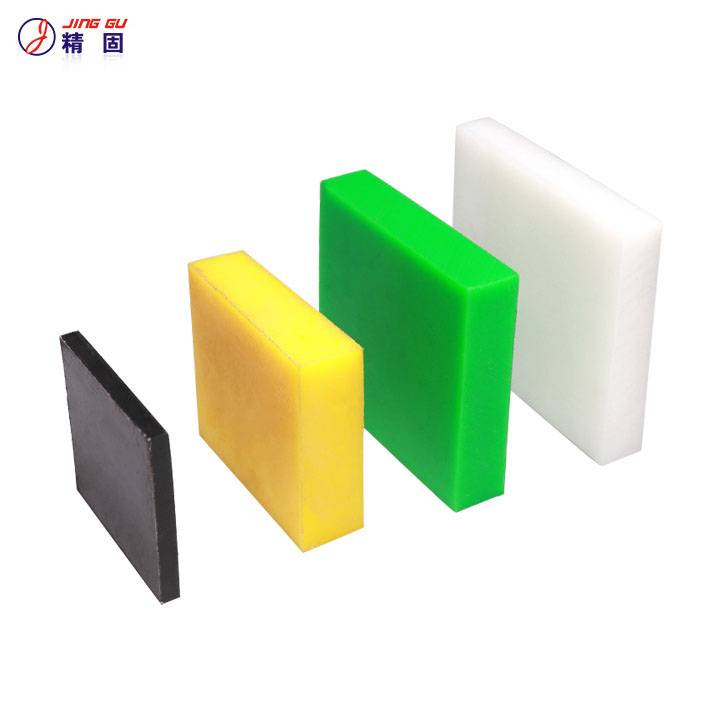 Reliable Supplier Solid Pvc Rod -