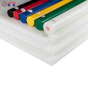 Wholesale Dealers of Grey Pvc Rod -