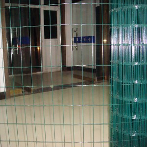 PVC WEDLED WIRE MESH COATED