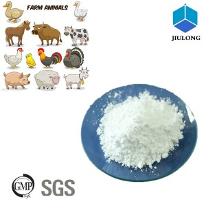 Good Wholesale Vendors Flunixin Meglumin Powder - Imidocarb Dipropionate – Jiulong