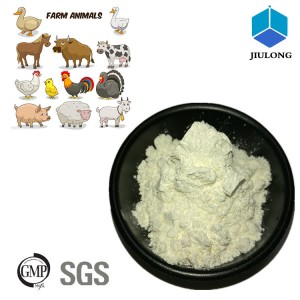 Factory Outlets Veterinary Medicines For Cattle - Tilmicosin Phosphate – Jiulong
