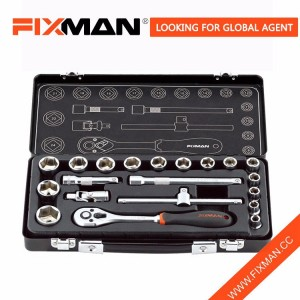 Reliable Supplier Small Hand Tool Set -