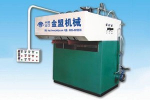 Lowest Price for China Supplier Egg Tray Making Machine/Paper Production Machinery