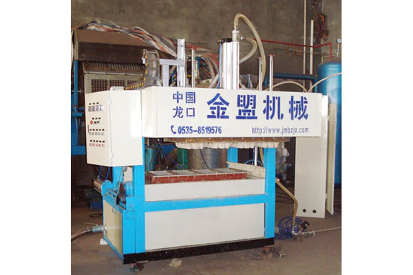 High definition Blanket Weaving Machine - Rolling-over egg tray machine – JINMENG