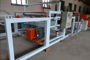 High Quality for Fruit Foam Packing Net Extruder - Thickening machine – JINMENG