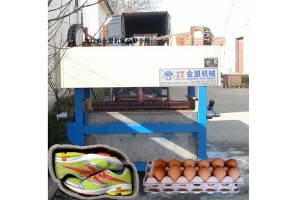 Rolling-over egg tray machine