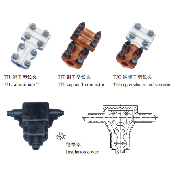 Short Lead Time for Connecting Cable Lug -