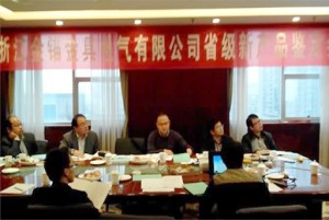 The Gold Of The Company Has 3 Products To Pass Zhejiang Province New Product Appraisal Again