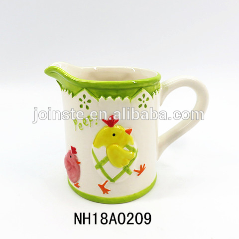Happy easter festival creamer with chicks embossed