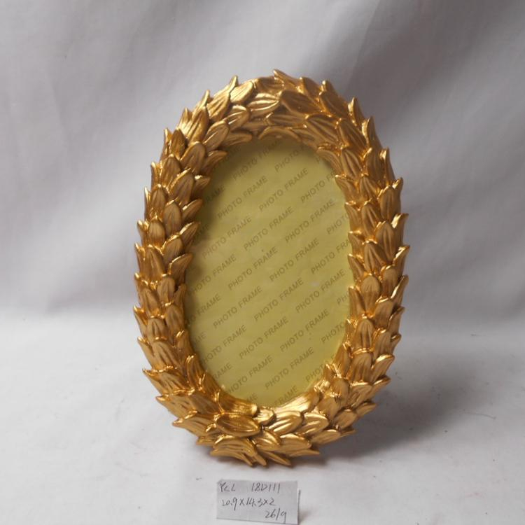 Polyresin High quality fashion Design Oval Resin picture Frames