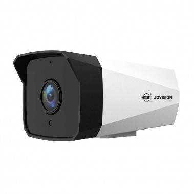 JVS-N513-K1-PE  5.0MP Starlight & Audio PoE IP Camera