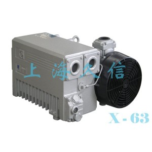 X-63 Single Stage Rotary Vane Vacuum Pump