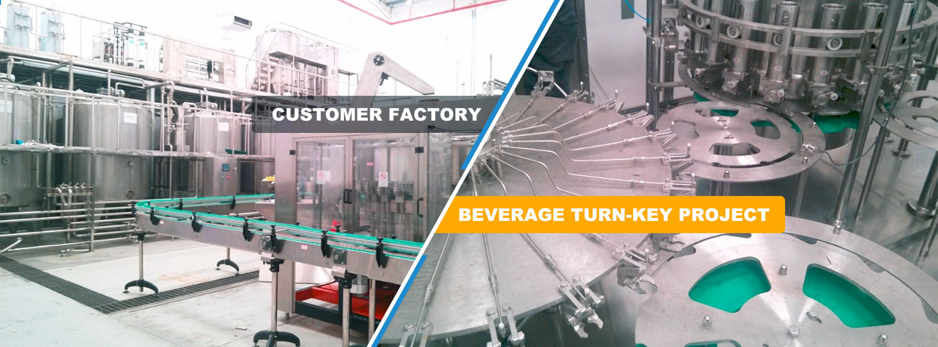 Customer Factory