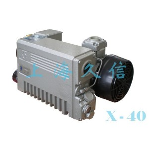 X-40 Single Stage Rotary dahon ng pakpak Vacuum Pump