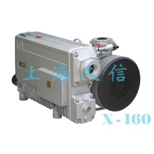 X-160 Single Stage Rotary Vane Vacuum Pump