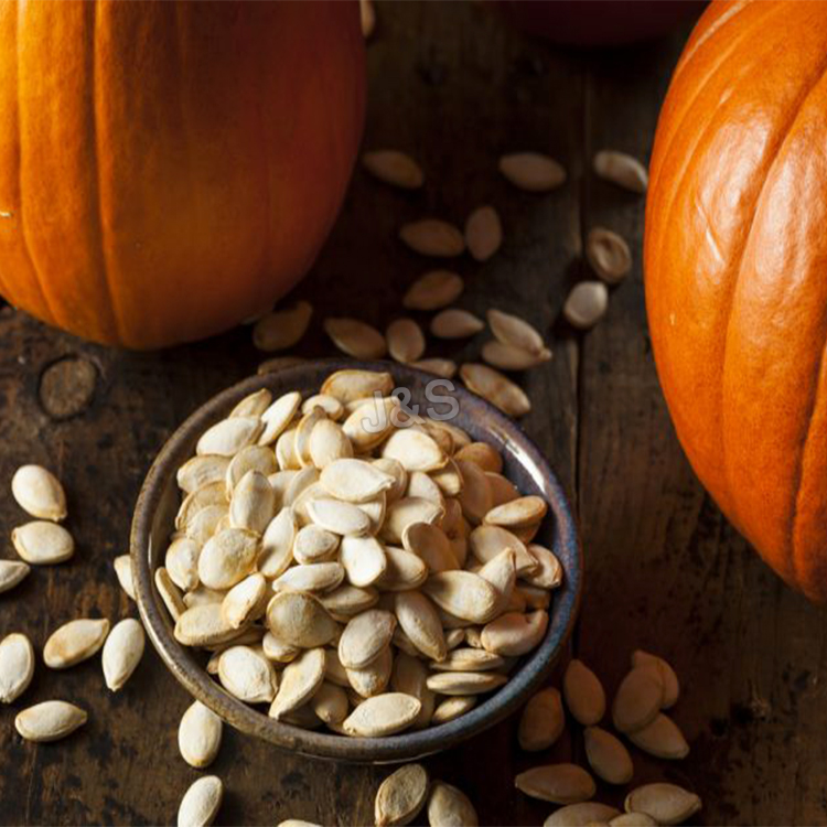 Manufacturer of  Pumpkin Seed Extract Factory from Sydney