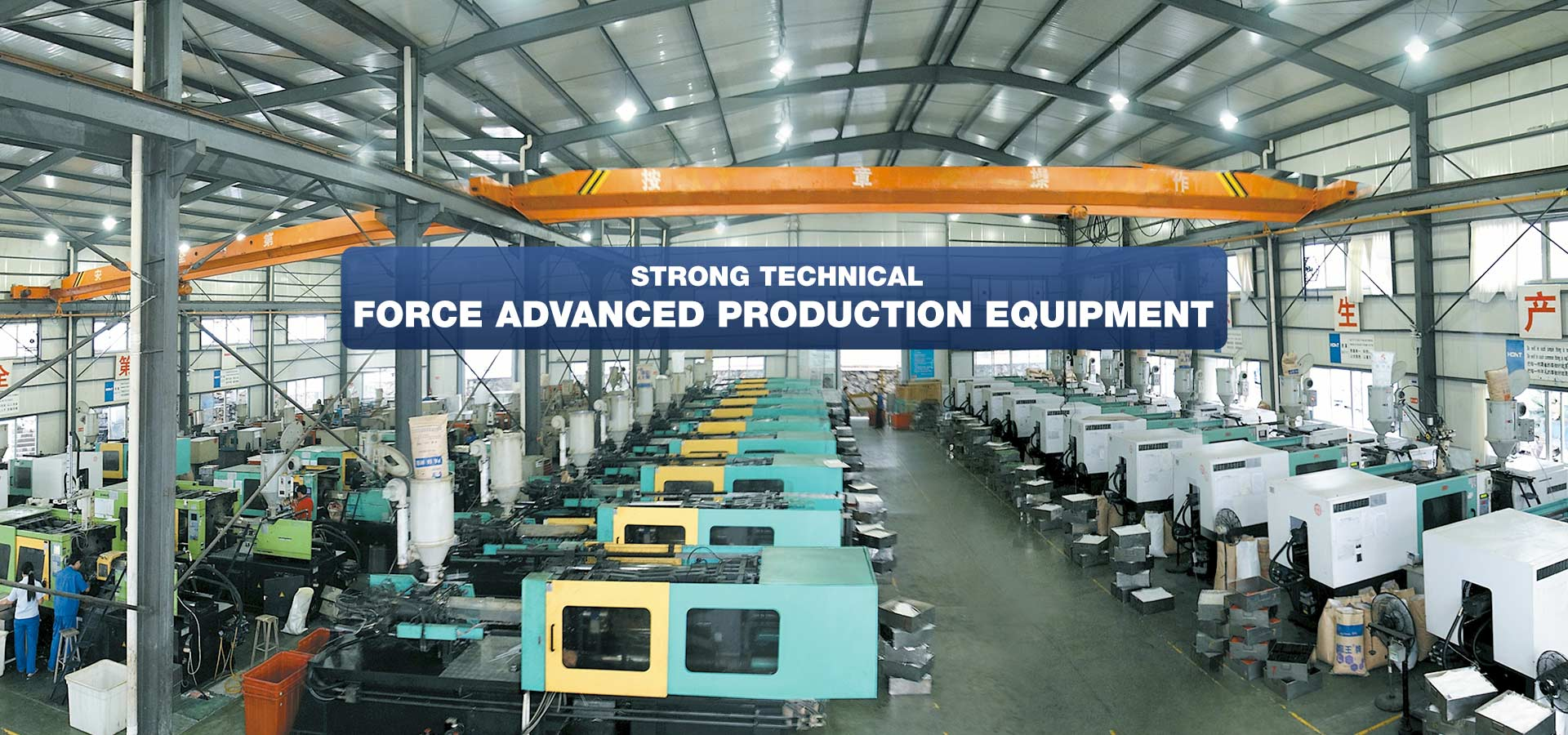 Strong technical force advanced production equipment
