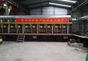50 Tons Of Natural Gas Rolling Steel Heating Furnace