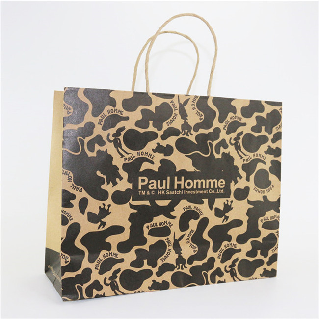 high quality factory price wholesale printed brown kraft paper bag Featured Image