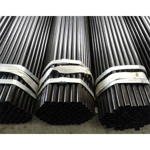 pipe steel ERW