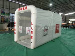 Online Exporter Inflatables Slide - JP-IT20 Disinfection Tent – Jump Amusment