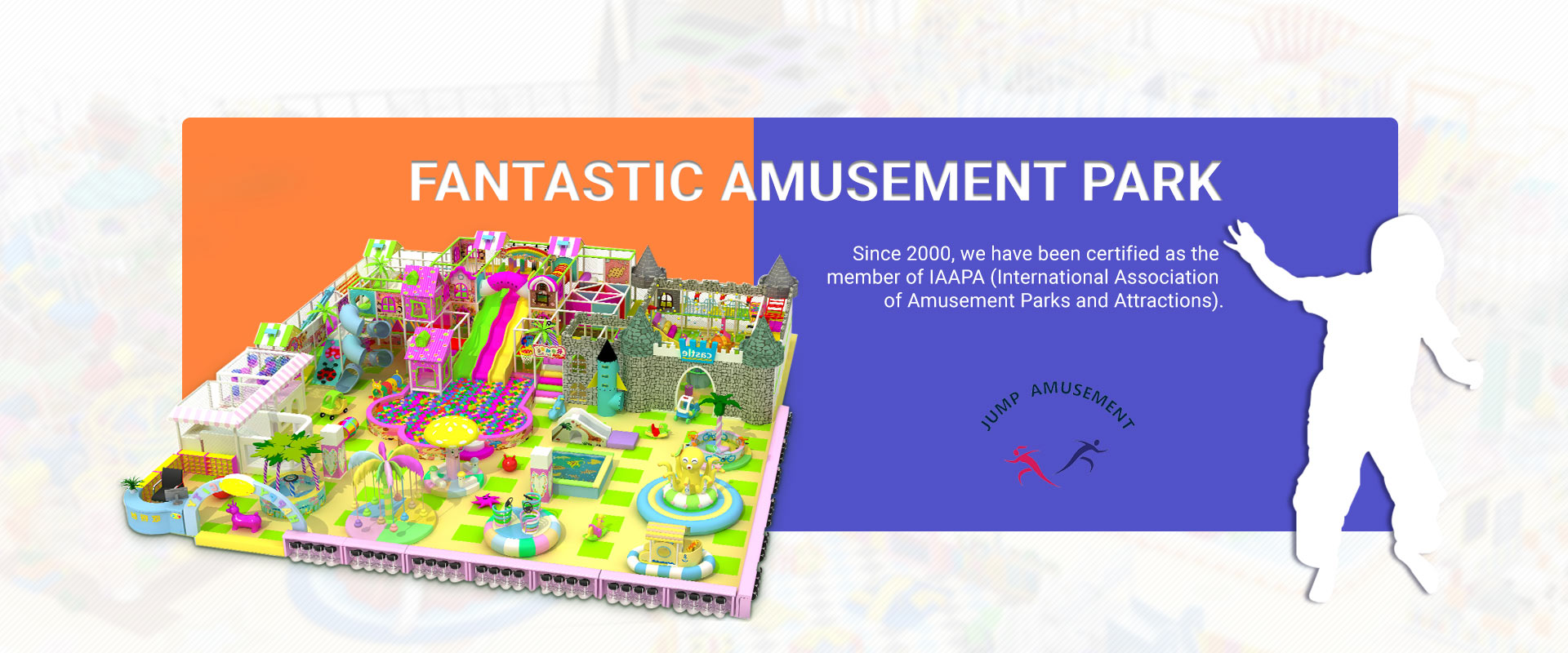 Fantastic amusement park