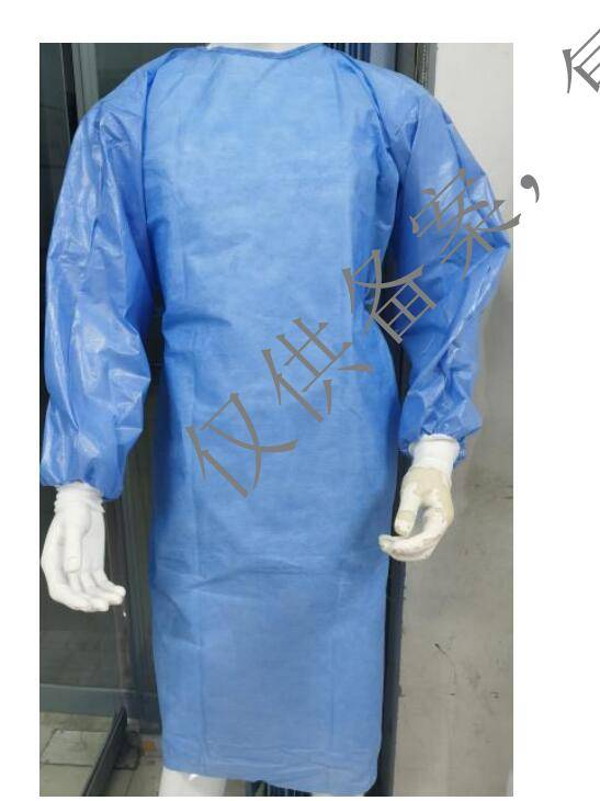 OEM/ODM China Nuclear Protection Suit -
