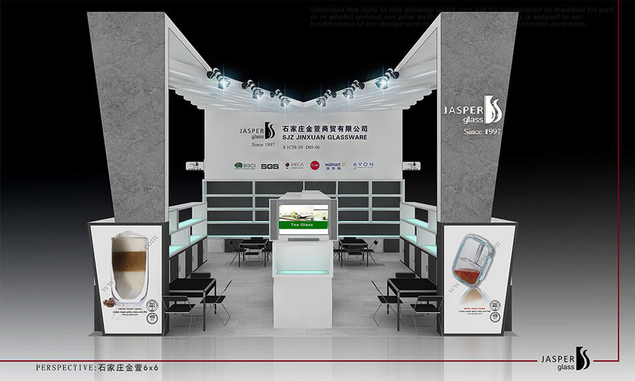 We will attend the upcoming 125th Spring Canton Fair in April