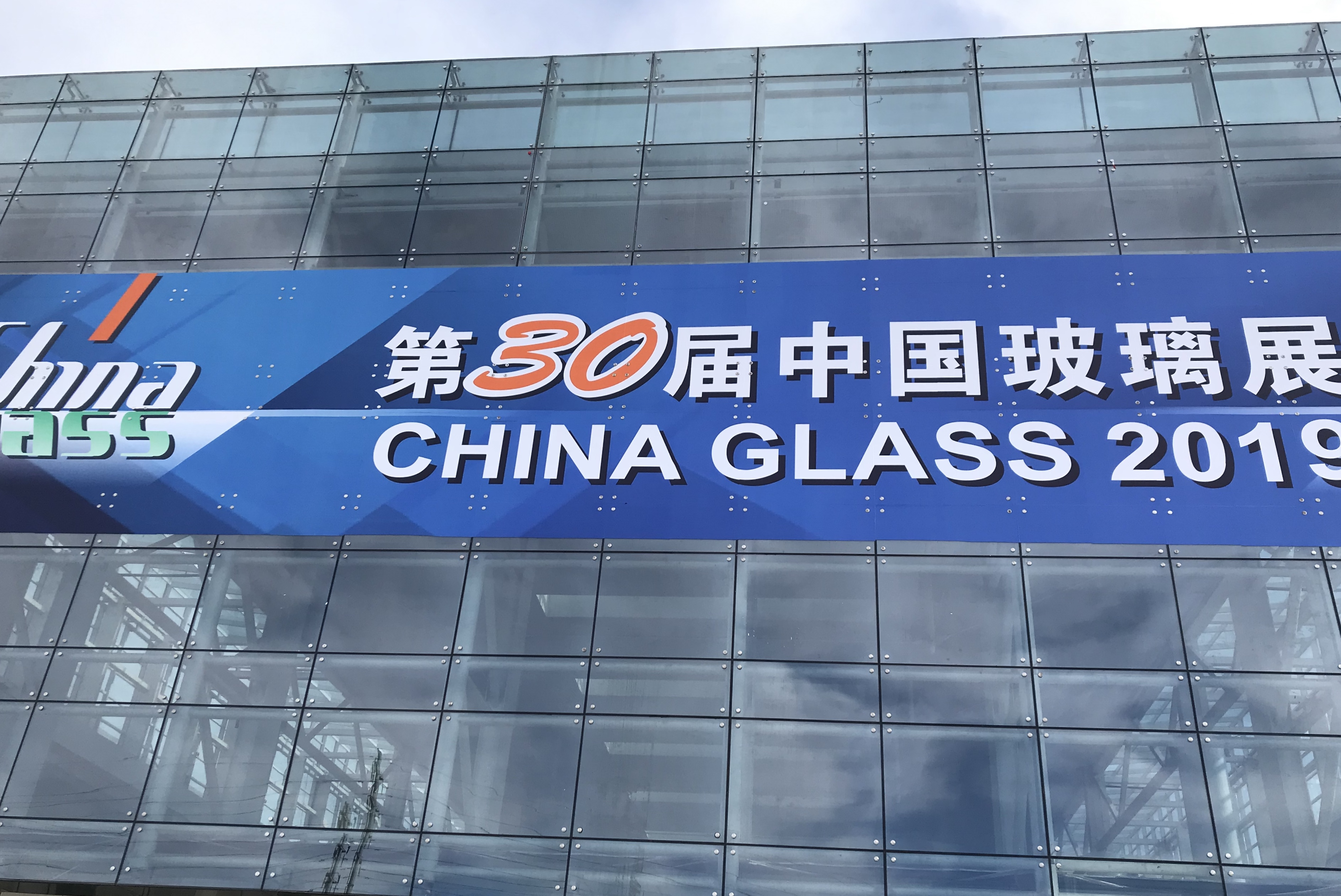 The 30th China Glass, The New Journey