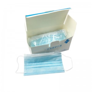 equipment for medical surgical masks N95 filter Picture Show