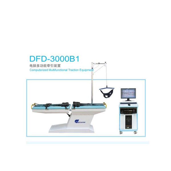 Special Design for Diode Laser 980nm 940nm Physiotherapy - Computer controlled lumbar and neck traction bed with heating – Kondak Medical
