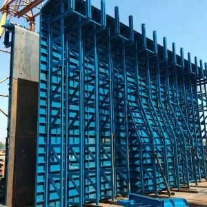 Steel Concrete Formwork for Concrete Wall, Beam, Column and Slab.