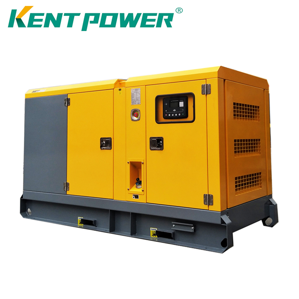 China wholesale Silent Diesel Generator Set -