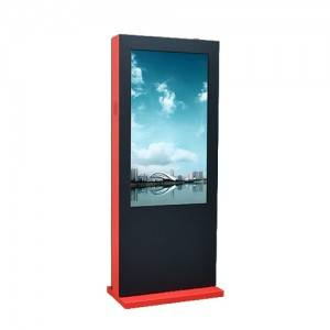 Floor Stand network wifi lcd advertising display waterproof outdoor kiosk screen standalone digital signage