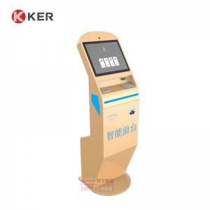 "17"" Hotel Self Check In Kiosk"