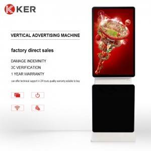 Vertical Advertising Machine 3