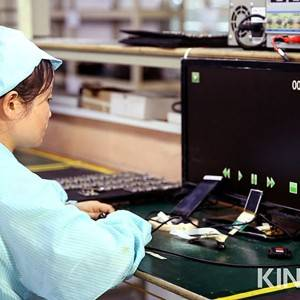 Massive Selection for China Biggest Assembly Pcb - FUNCTIONAL TESTING – Kingford
