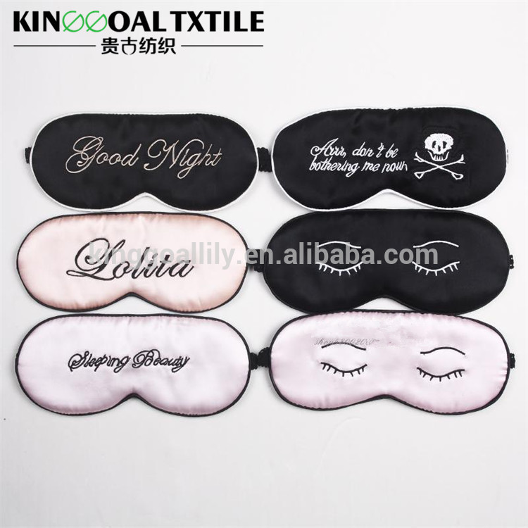 Soft Durable Silk Fabric Adjustable Strap Custom Eye Mask