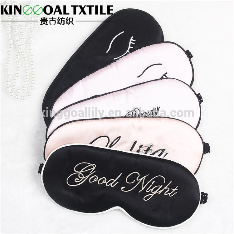 Eco-friendly Natural silk Fabric Sleep Gel eye mask