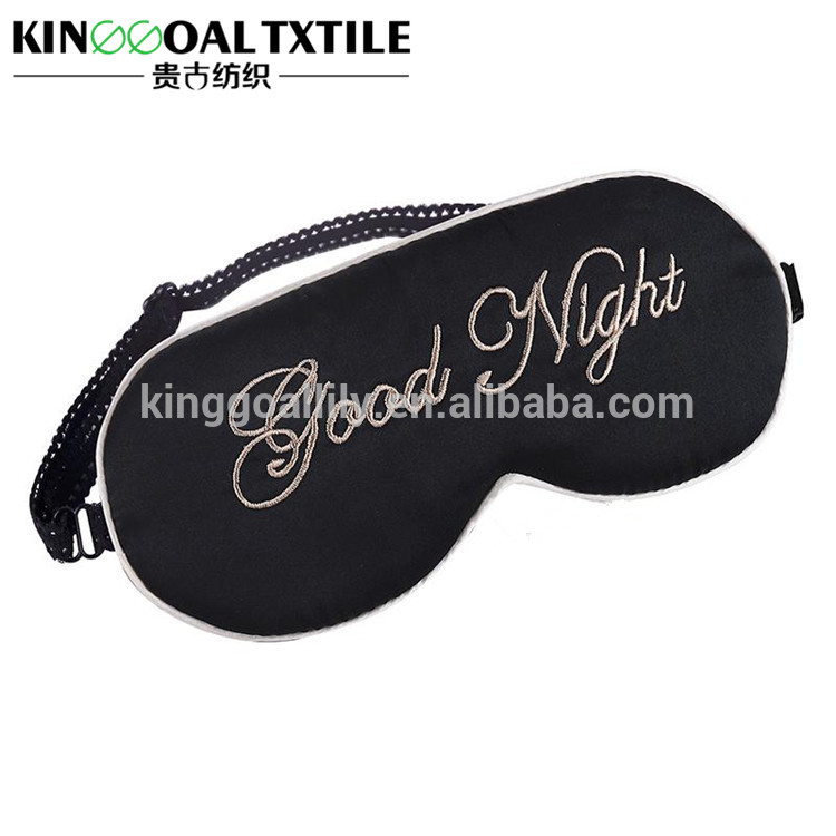 100% Mulberry Blindfold Pure Silk Sleep Eye Mask