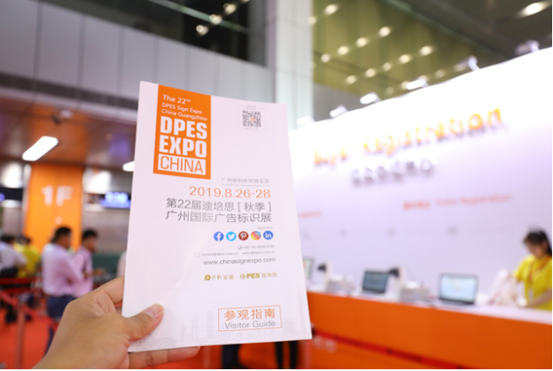 Shenzhen Kingt Technology Co.,Ltd successfully appeared in the 2019 Guangzhou DPES Logo Expo